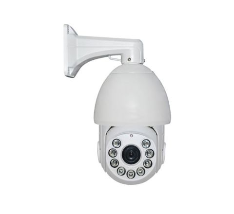Pan/Tilt/Zoom IP 5MP Outdoor 150m-IR [IP-3071-2]