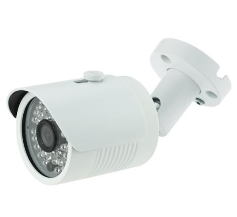 IP Camera 40m IR 3.6mm 1080p IPL3248