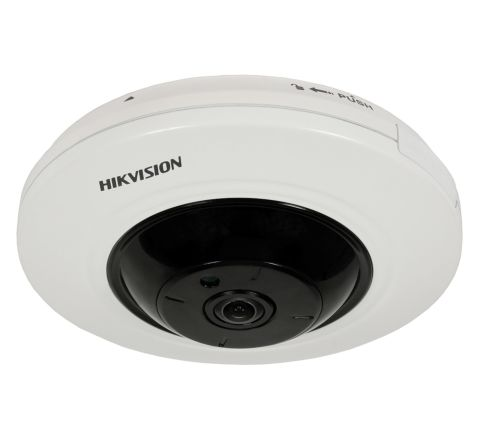 Hikvision DS-2CD2955FWD-I