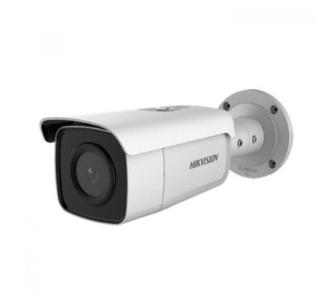 Hikvision DS-2CD2T46G1-2I 4MP AcuSENSE Bullet 50m IR 4mm