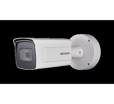 Hikvision DS-2CD7A26G0/P-IZS [3989]