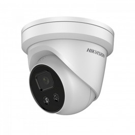 Hikvision DS-2CD2346G1-I/SL 4MP Strobe 50m IR 2.8mm