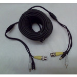 20m audio cable