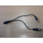 Vacron Convert Cable Part H2KG4S42D0
