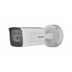 Hikvision DS-2CD7A26G0/P-IZS [3990]